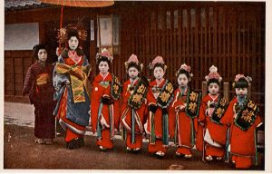 Courtesan with her court. Teen Age Shinzo and Kamaru child-helpers.