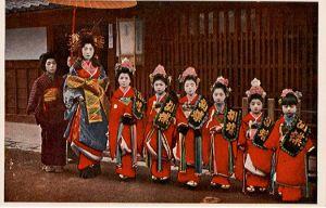 Courtesan with her court. Teen Age Shinzo and Kamaru child-helpers.