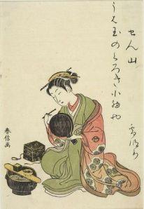 the Courtesan Senzan Blackening her teeth Harunobu