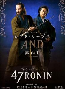 47 Ronin Japanese Poster 1