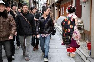 Crowds Kimono