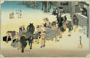 Hiroshige_Tokaido_23