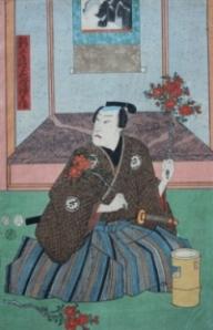 Ikebana-Samurai-s