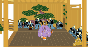 Noh-stage