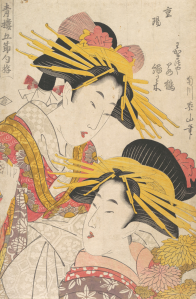 Woodblock Courtesans