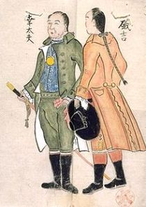 _Two_Japanese_casteways_returned_by_Laxman_1792