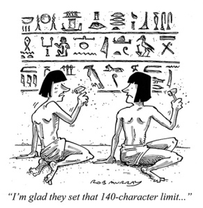 hist hieroglyph